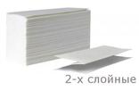 Листовые полотенца Z-сложения (2 слоя)